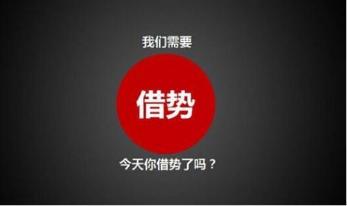 免费SEO网络推广公司