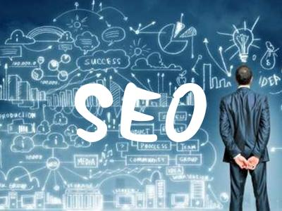SEO优化对网站有什么效果?