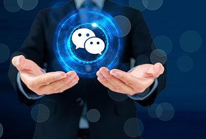 企业做微信小程序做产品推广的优势