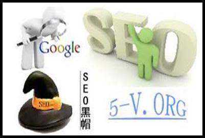学习SEO优化技术的专业术语