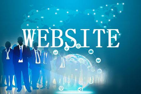 网站访问速度