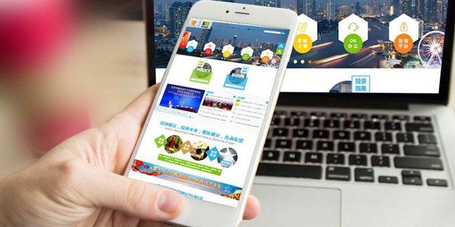 移动网站用户群体广泛