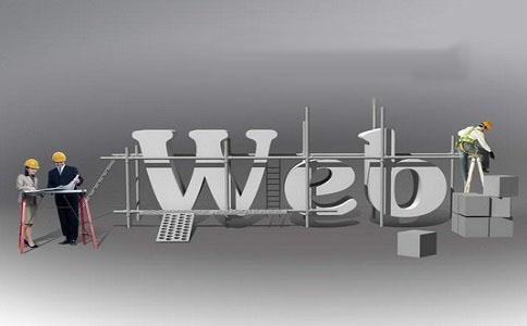 成都网站设计